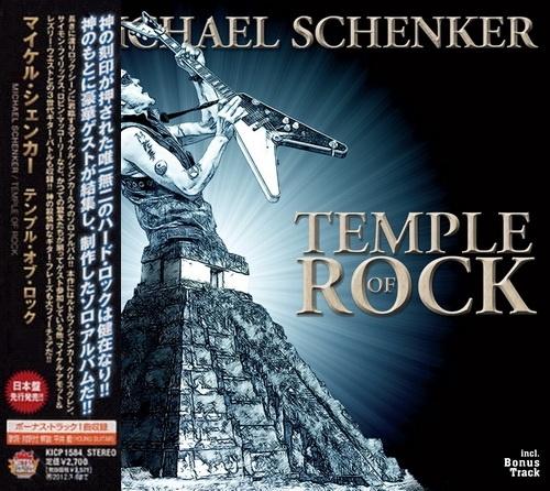 Michael Schenker - Tеmрle Оf Rосk [Jaраnese Editiоn] (2011)