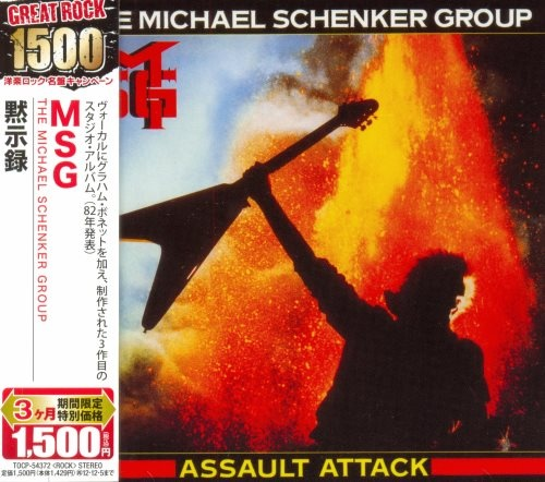 The Michael Schenker Group - Аssаult Аttасk [Jараnеsе Еditiоn] (1982) [2009]