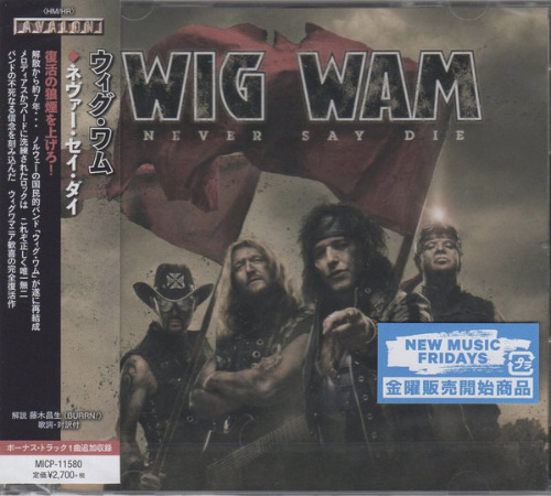Wig Wam - Never Say Die (Japanese Edition) (2021) + Hi-Res