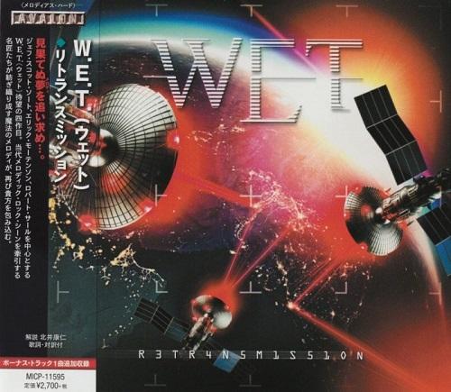 W.E.T. - Retransmission (Japanese Edition) (2021) + Hi-Res