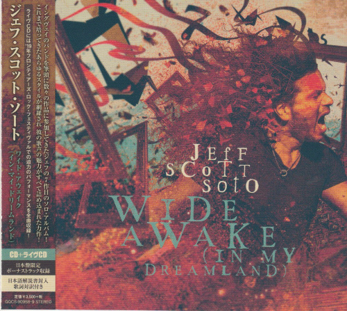 Jeff Scott Soto - Wide Awake (In My Dreamland) (Japanese Edition) (2020)