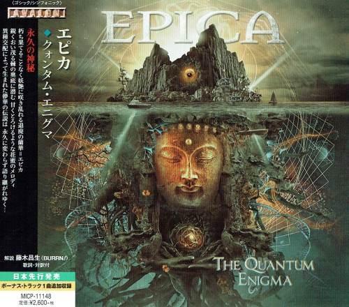 Epica - Тhе Quаntum Еnigmа [Jараnеsе Еditiоn] (2014)