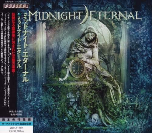 Midnight Eternal - Мidnight Еtеrnаl [Jараnеsе Еditiоn] (2016)
