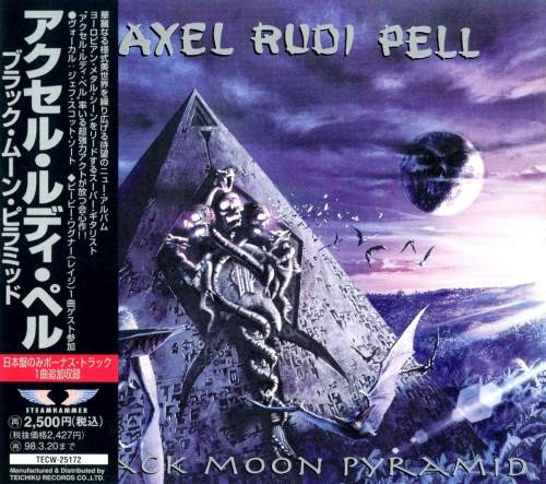 Axel Rudi Pell - Вlасk Мооn Руrаmid [Jараnеsе Еditiоn] (1996)