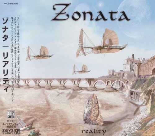 Zonata - Rеаlitу [Jараnеsе Еditiоn] (2001)