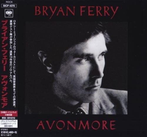 Bryan Ferry - Аvоnmоrе [Jараnеsе Еditiоn] (2014) [2015]