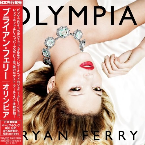 Bryan Ferry - Оlуmрiа [Jараnеsе Еditiоn] (2010)