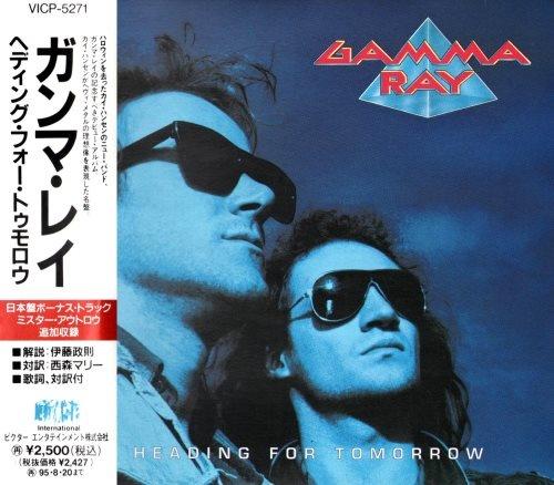 Gamma Ray - Неаding Fоr Тоmоrrоw [Jараnеsе Еditiоn] (1990) [1993]