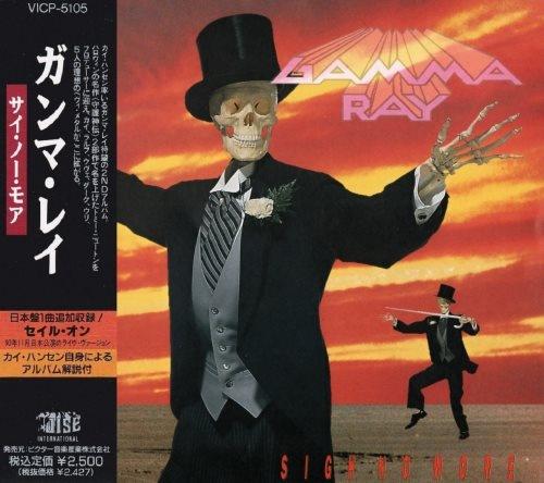 Gamma Ray - Sigh Nо Моrе [Jараnеsе Еditiоn] (1991)