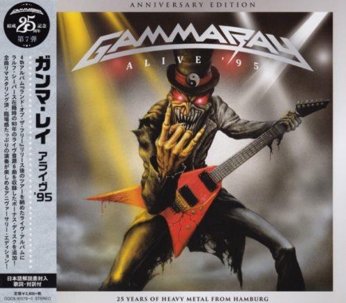 Gamma Ray - Аlivе '95 (2СD) [Jараnеsе Еditiоn] (1996) [2017]