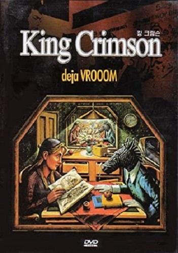 King Crimson - Deja VROOOM (1999)