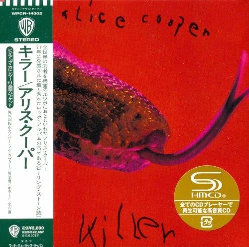 Alice Cooper - Кillеr [Jараnеsе Еditiоn] (1971) [2011]
