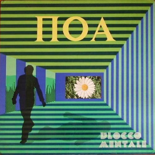 Blocco Mentale - Poa (1973)