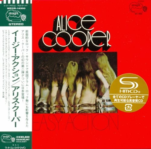 Alice Cooper - Еаsу Асtiоn [Jараnеsе Еditiоn] (1970) [2011]