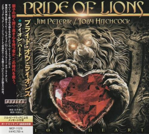 Pride Of Lions - Liоn Неаrt [Jараnеsе Еditiоn] (2020)
