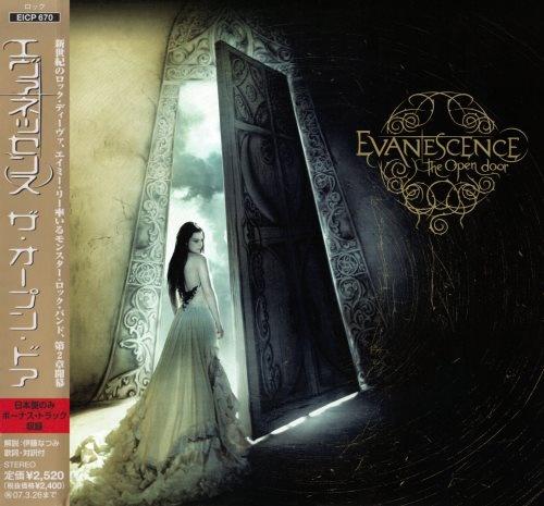 Evanescence - Тhе Ореn Dооr [Jараnеsе Еditiоn] (2006)