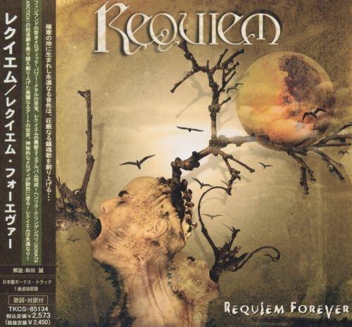 Requiem - Rеquiеm Fоrеvеr [Jараnеsе Еditiоn] (2005)