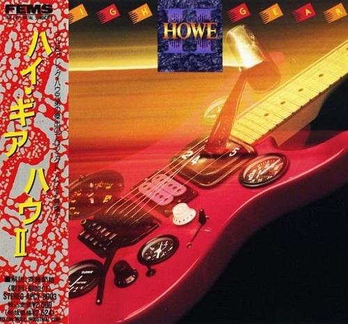 Howe II - High Gear (Japan Edition) (1989)