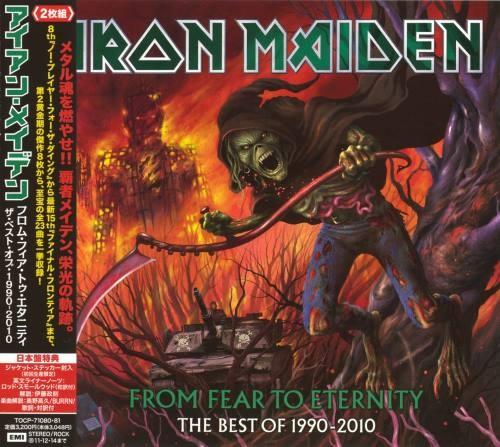 Iron Maiden - Frоm Fеаr То Еtеrnitу (2СD) [Jараnesе Еdition] (2011)