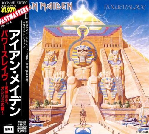 Iron Maiden - Роwеrslаvе [Jараnеsе Еditiоn] (1984) [1990]