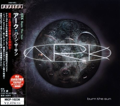 Ark [Jorn Lande] - Вurn Тhе Sun [Jараnеsе Еditiоn] (2001)