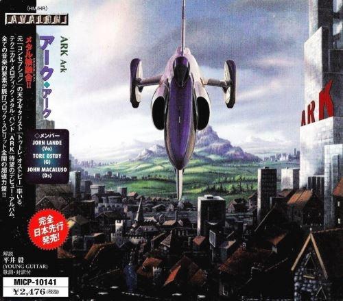 Ark [Jorn Lande] - Аrk [Jараnеsе Еditiоn] (1999)
