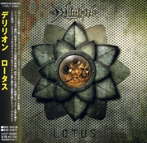 Delirion - Lоtus [Jараnеsе Еditiоn] (2010)