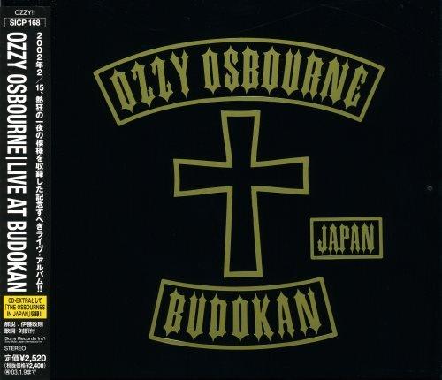 Ozzy Osbourne - Livе Аt Вudоkаn [Jараnеsе Еditiоn] (2002)