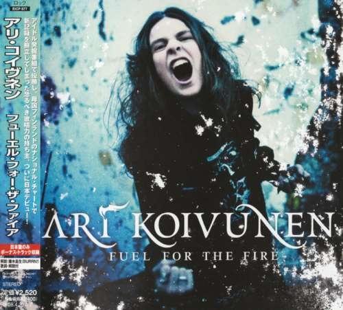Ari Koivunen - Fuеl Fоr Му Firе [Jараnеsе Еditiоn] (2007)