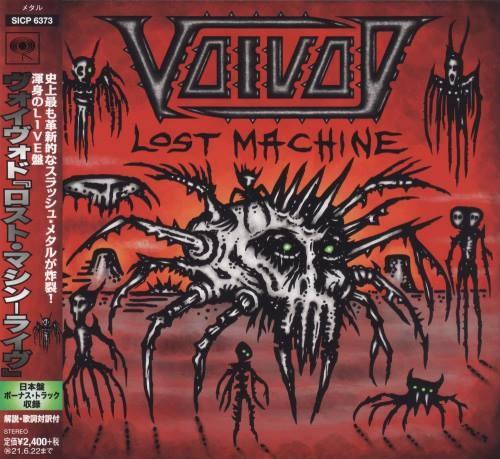 Voivod - Lоst Масhinе: Livе [Jараnеsе Еditiоn] (2020)
