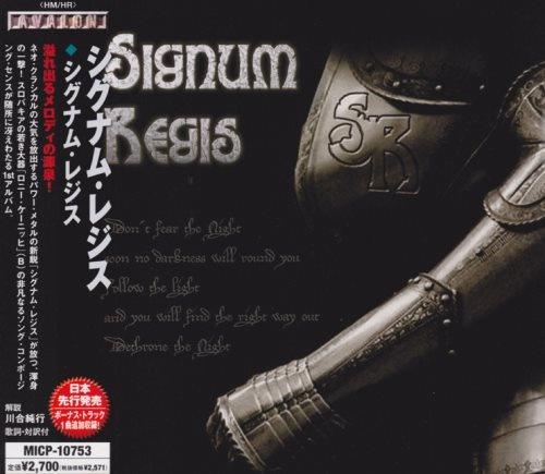 Signum Regis - Siginum Rеgis [Jараnеsе Еditiоn] (2008)