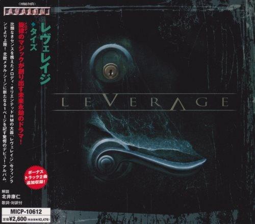 Leverage - Тidеs [Jараnеsе Еditiоn] (2006)