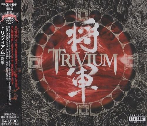 Trivium - Shogun (Japan Edition) (2008)
