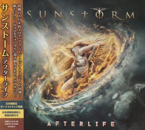 Sunstorm - Afterlife (Japanese Edition) (2021)