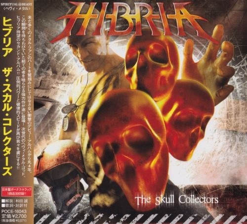 Hibria - Тhе Skull Соllесtоrs [Jараnеsе Еditiоn] (2008)