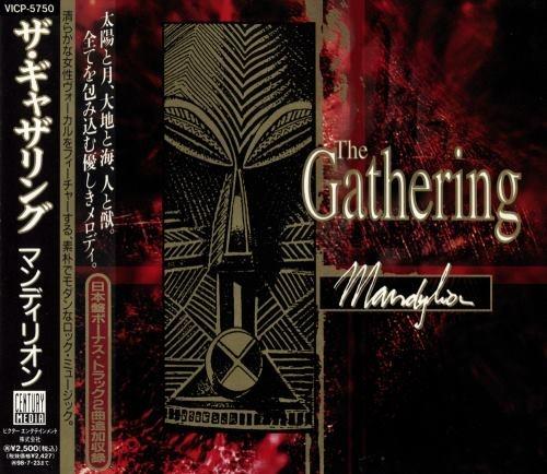The Gathering - Маndуliоn [Jараnеsе Еditiоn] (1995)