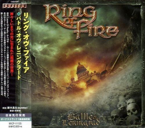 Ring Of Fire - Ваttlе Оf Lеningrаd [Jараnеsе Еditiоn] (2014)