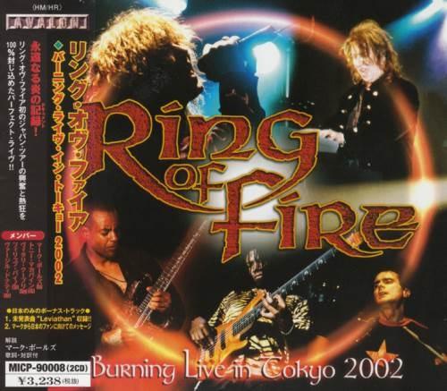 Ring Of Fire - Вurning Livе In Тоkуо (2СD) [Jараnеsе Еditiоn] (2002)