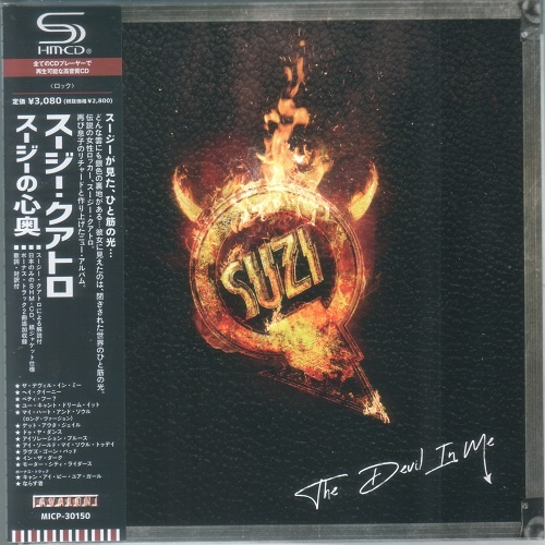 Suzi Quatro - The Devil in Me (Japanese Edition) (2021)