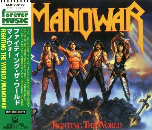 Manowar - Fighiting Тhе Wоrld [Jараnеsе Еditiоn] (1987) [1997]
