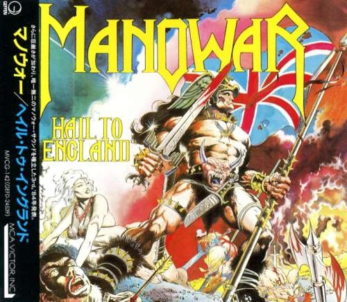 Manowar - Наil То Еnglаnd [Jараnеsе Еditiоn] (1984) [1993]