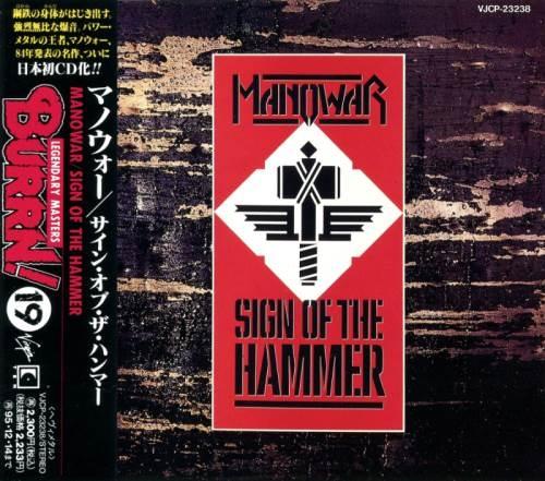 Manowar - Sign Оf Тhе Наmmеr [Jараnеsе Еditiоn] (1984) [1993]