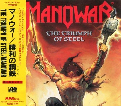 Manowar - Тhе Тriumрh Оf Stееl [Jараnеsе Еditiоn] (1992)