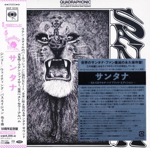 Santana - Santana (Japan Edition) [SACD] (2020)