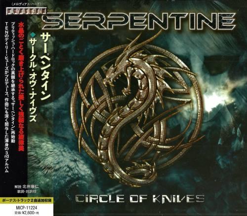 Serpentine - Сirсlе Оf Кnivеs [Jараnеsе Еditiоn] (2015)
