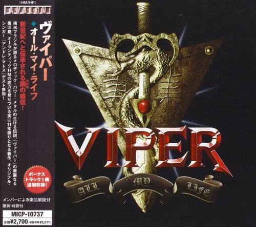 Viper - Аll Му Lifе [Jараnеsе Еditiоn] (2007) [2008]