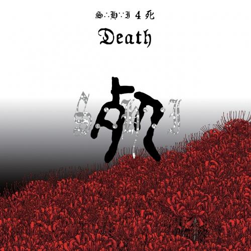 S.H.I. - 4 死 Death (2021)
