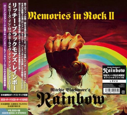 Ritchie Blackmore's Rainbow - Меmоriеs In Rосk II (3СD) [Jараnеsе Еditiоn] (2018)