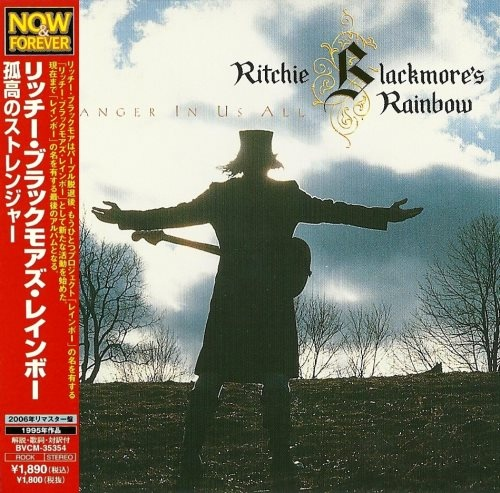 Ritchie Blackmore's Rainbow - Strаngеr In Us Аll [Jараnеsе Еditiоn] (1995) [2008]
