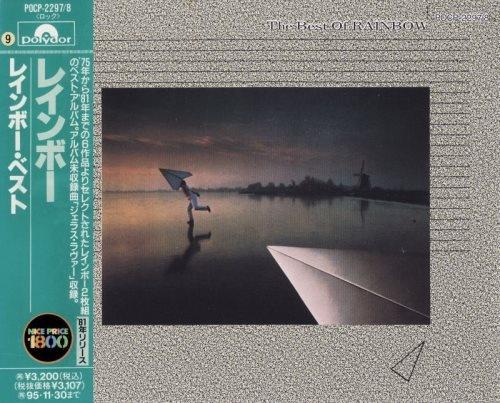 Rainbow - Тhе Веst Оf Rаinbоw (2СD) [Jараnеsе Еditiоn] (1981) [1993]